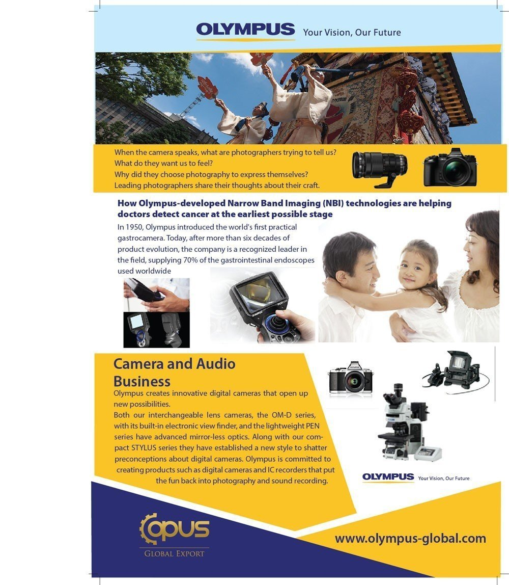 olympus-corporation-brochure